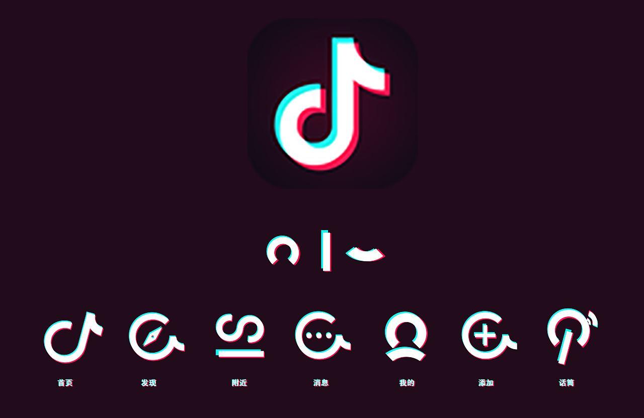 TikiTok(ティックトック)の機能