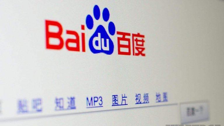 百度(Baidu、バイドゥ)リスティングのインバウンド活用