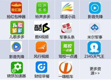 百意契約リソース_アプリ