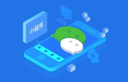 WeChat(微信)ミニプログラムの特徴