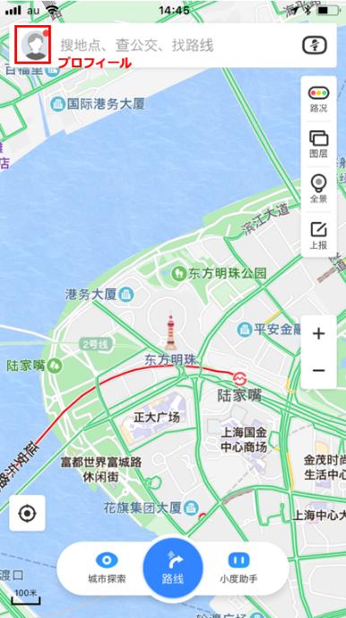 百度地図オフラインダウンロード