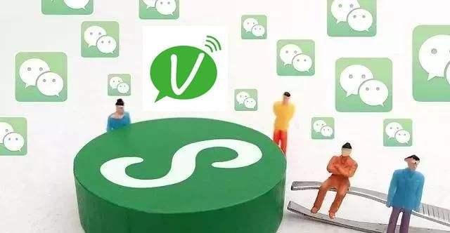 WeChat(微信)ミニプログラムにおける消費