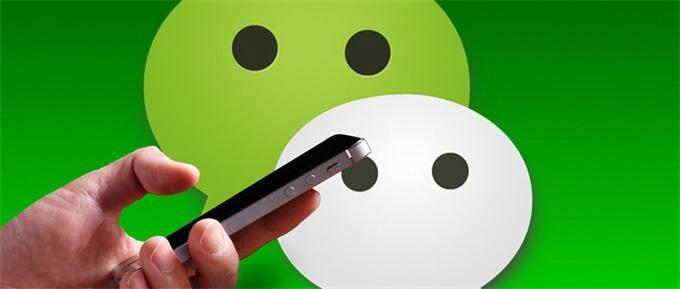 WeChatステッカー