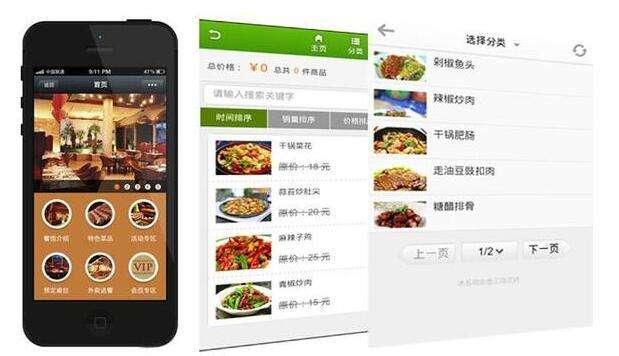 実店舗と連動したWeChat(微信)ミニプログラムの活用