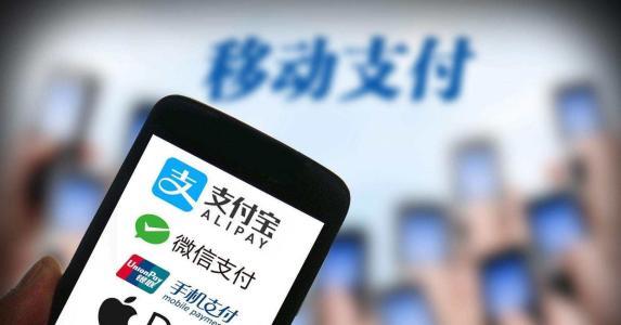 中国越境EC決済方法