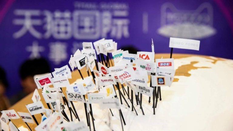 天猫国際(Tmall)に出店する以外に中国ECに進出する方法とは