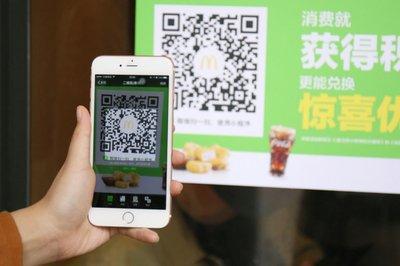 WeChatミニプログラムQRコード露出
