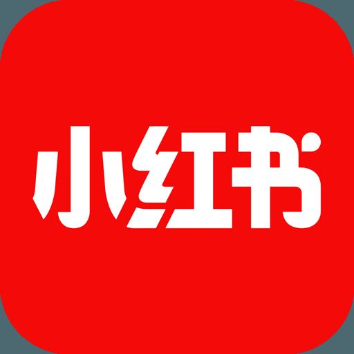 小紅書(RED)