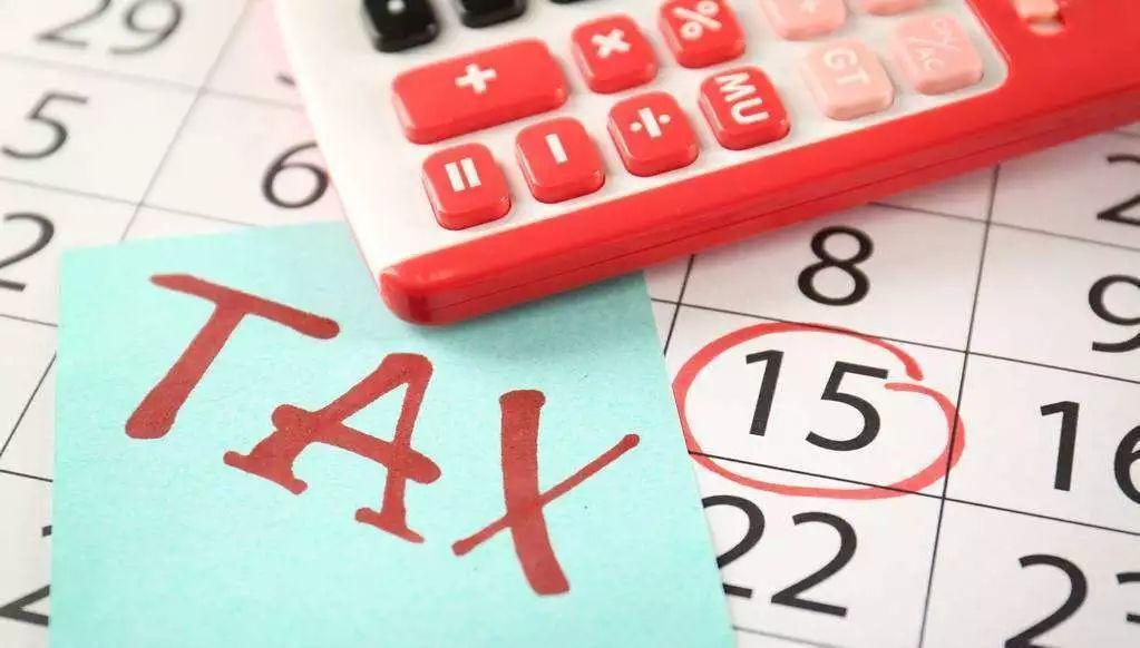 越境ECの消費税免税