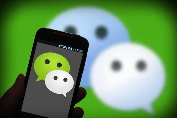 WeChat(微信)の最新データ