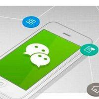 WeChat運営代行